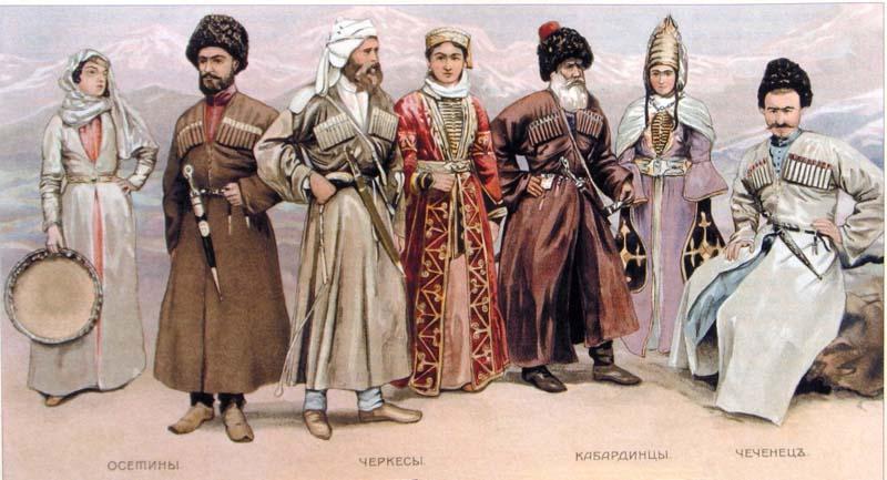 История кавказ