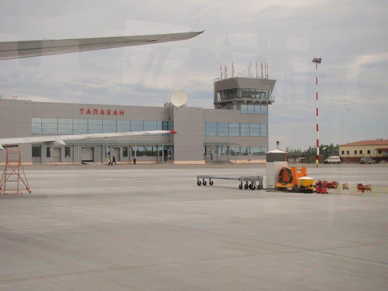 Как велось строительство Талаканского аэропорта