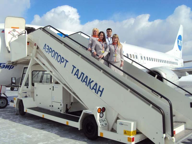 Числовые характеристики аэропорта в Талакане