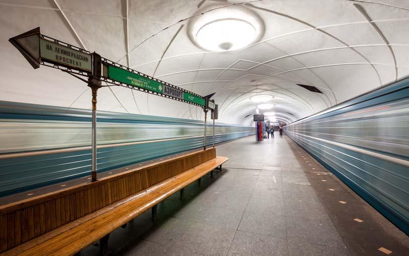 Почему не переименовали станцию метро аэропорт