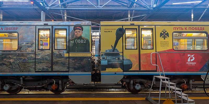 Тематический поезд к Дню Победы в метро