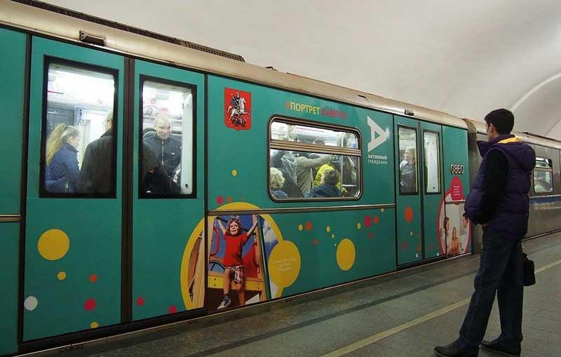 «Портрет в метро»