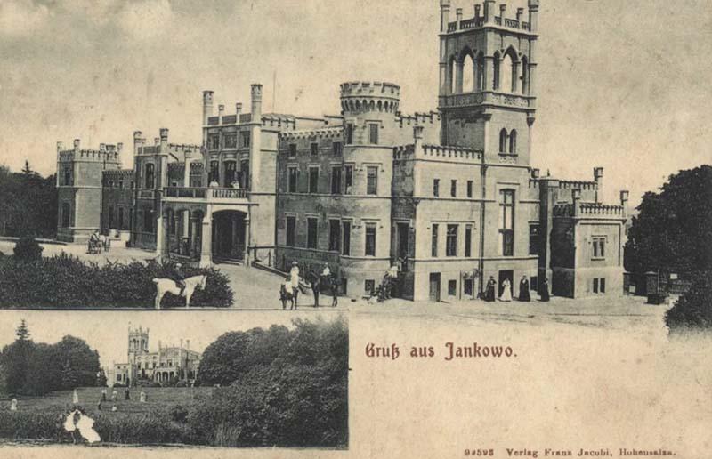 замк в Яблоново-Поморское