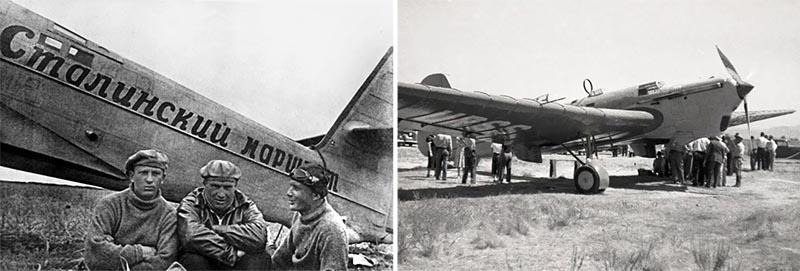 В честь полетов Чкалова даже был создан в Ванкувере музей