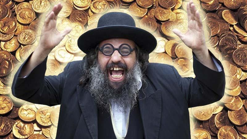 Почему еврей никогда не даст деньги под проценты другому еврею?