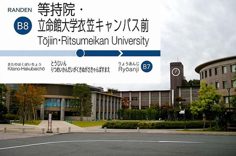 Toujiin Ritsumeikan Daigaku Kinugasa Kyanpasu Mae».
