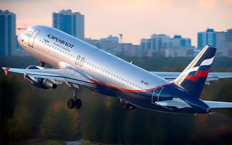 Компания Аэрофлот выдает сертификаты вместо денежной компенсации за неиспользованные билеты