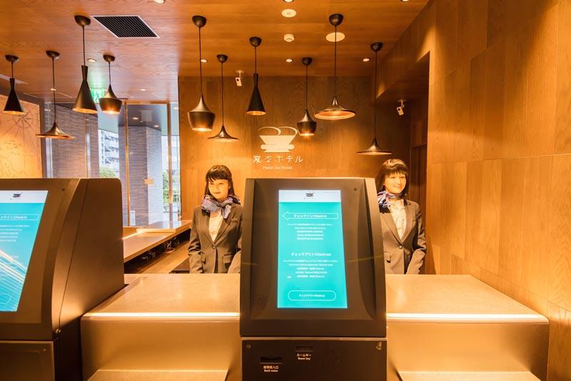 Роботизированный отель в Японии