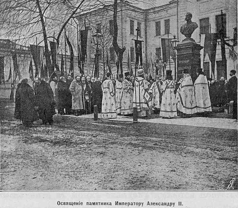 Александр II – русский император, самая значимая заслуга которого заключается в отмене крепостного права, ушел из жизни в 1881 году.