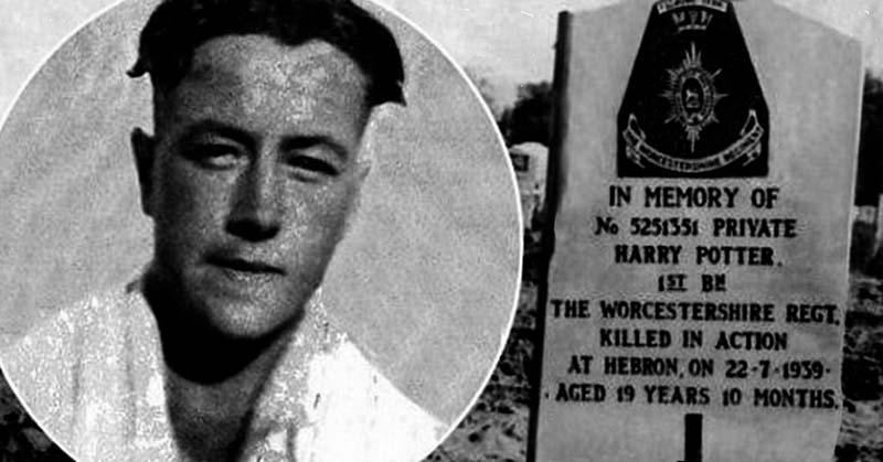 Спустя год службы на территории Палестины, летом 1939 года Гарри Поттер скончался от пули мятежников.