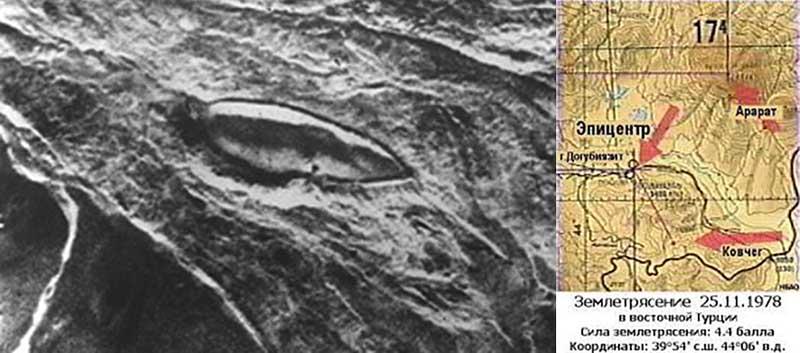 Называть Арарат горой не совсем корректно, так как на самом деле это активный вулкан, имеющий два кратера