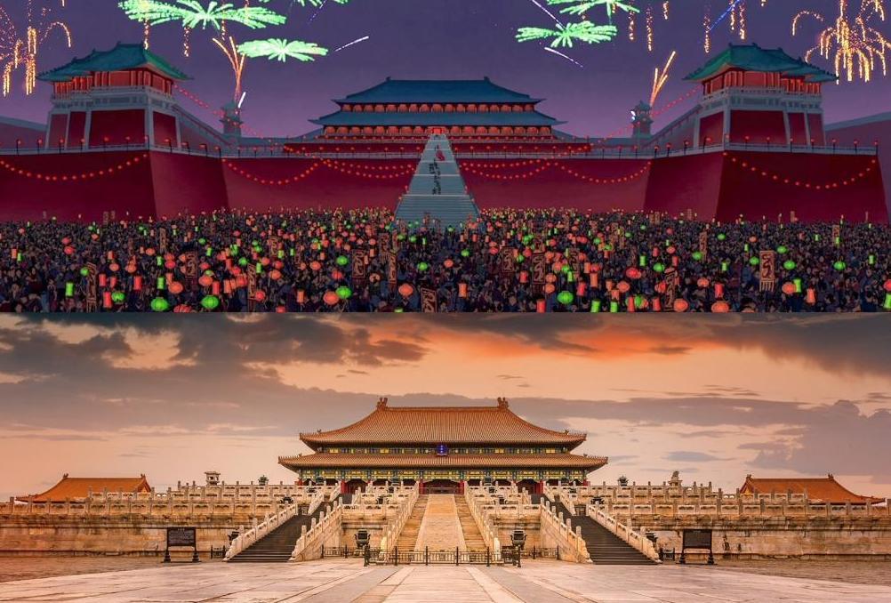 Пекинский Запретный город
