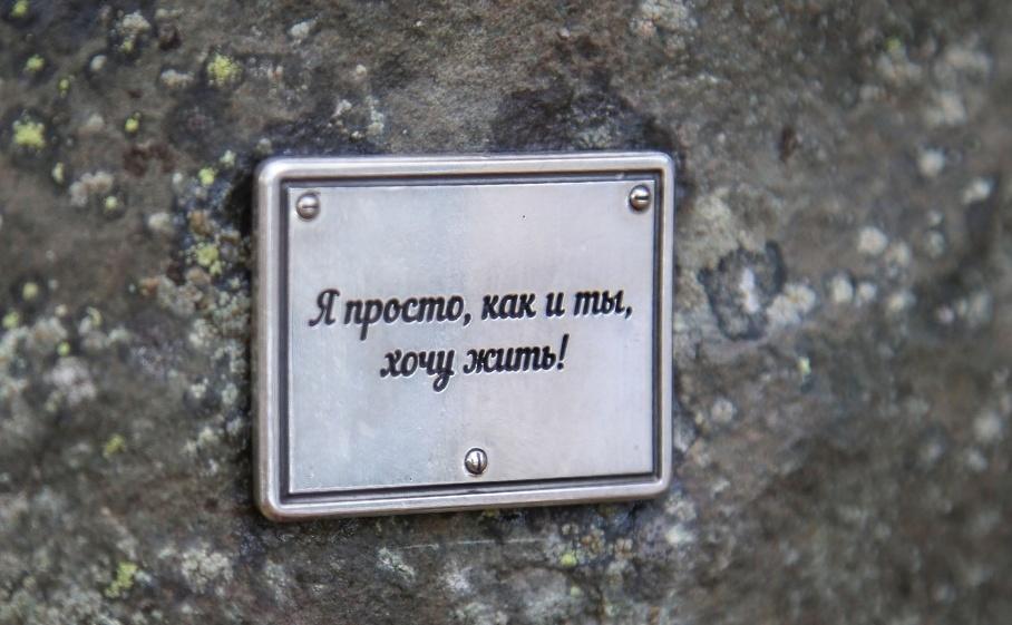Памятник клещу в Уфе