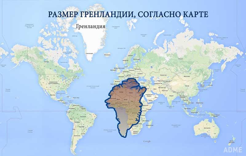 Настолько ли большая Гренландия на самом деле?