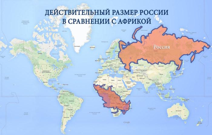 Искажения масштабов России, Гренландии и прочих объектов на географической карте