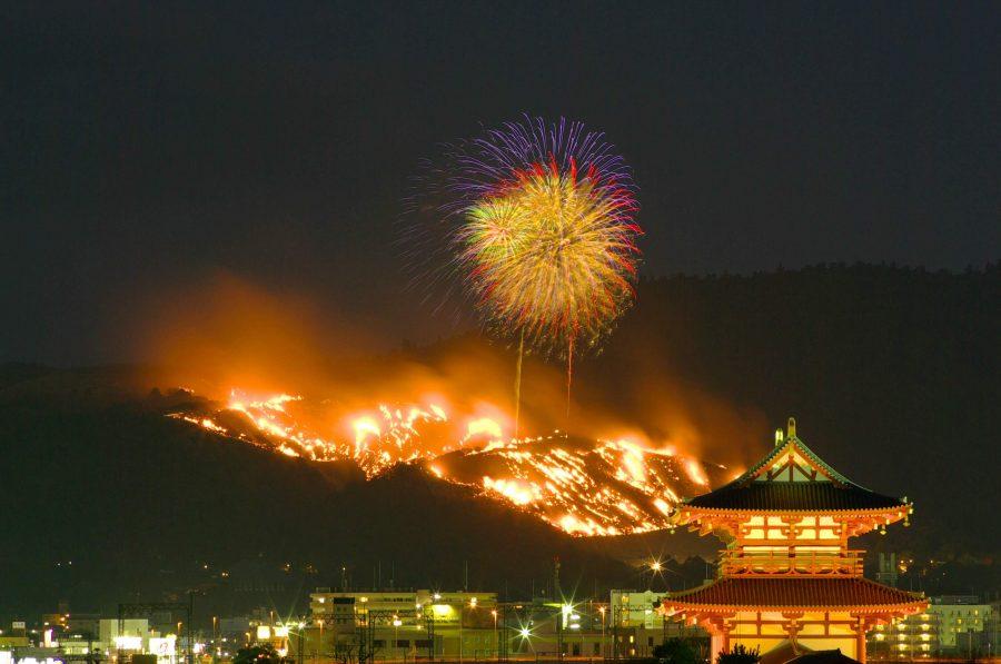 Горящая гора в городе Нара