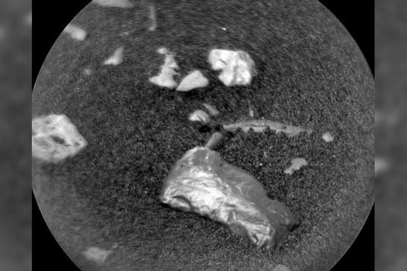 Слиток на Марсе