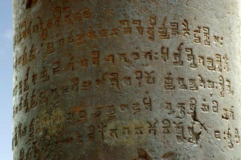 Мертвые языки