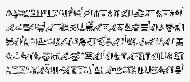 Древнеегипетский язык