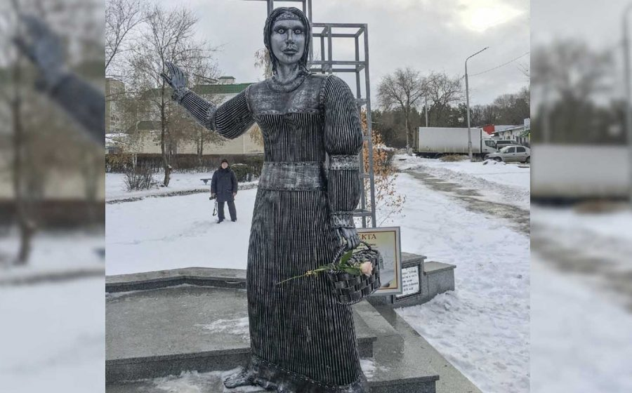 Памятник Аленка