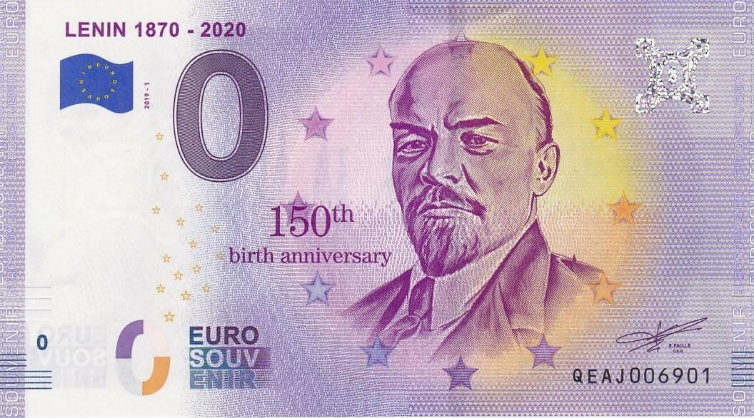 Ноль евро с Лениным