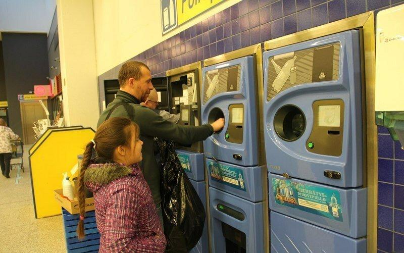 Автомат для переработки