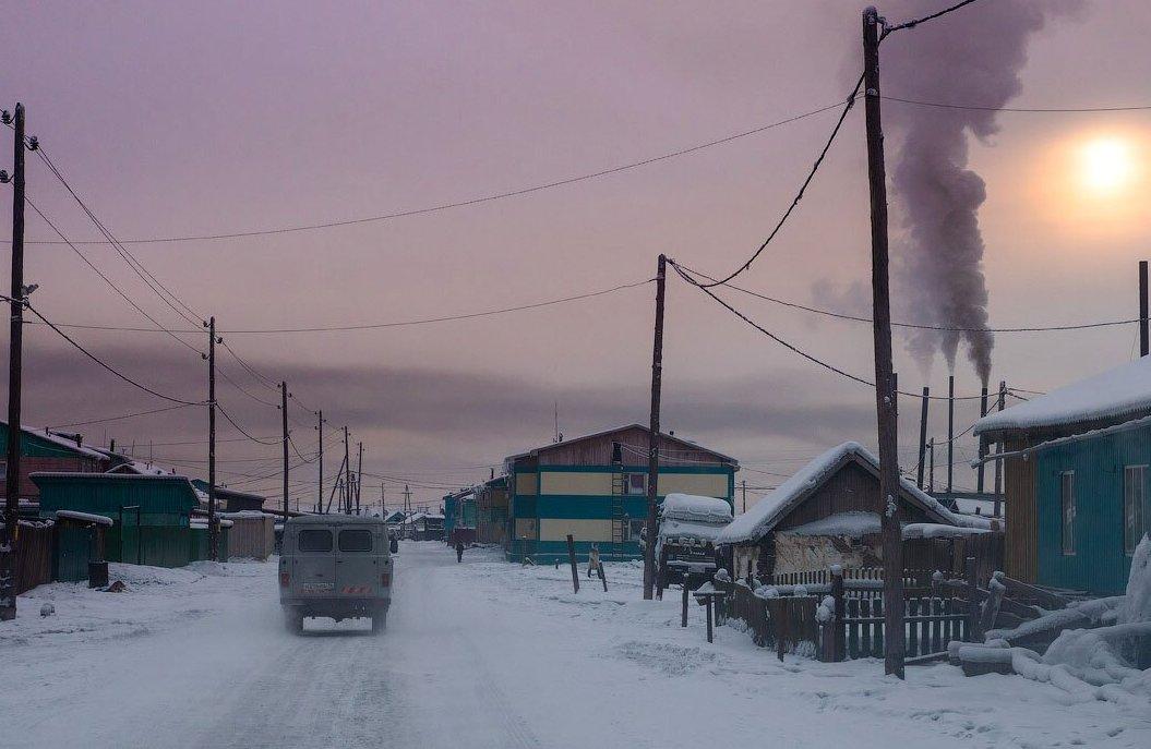 Верхоянск