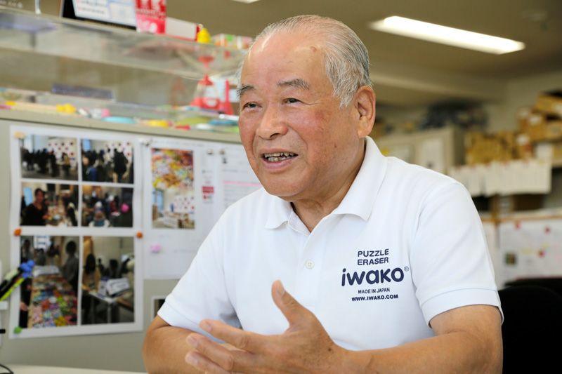 Ивасаки Есикадзу