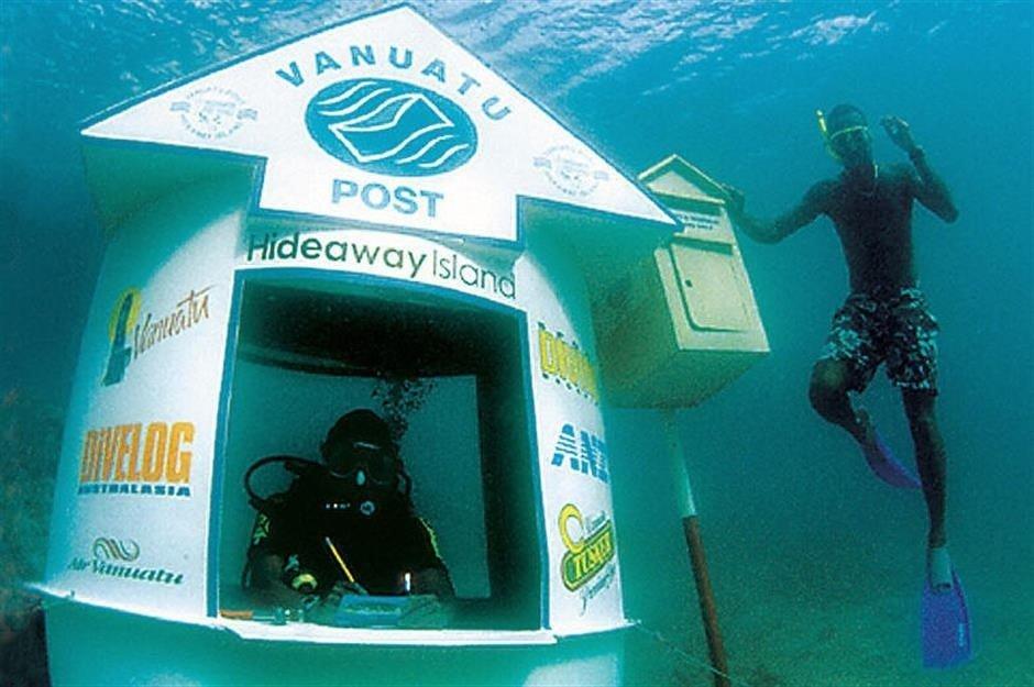 Подводное отделение почты