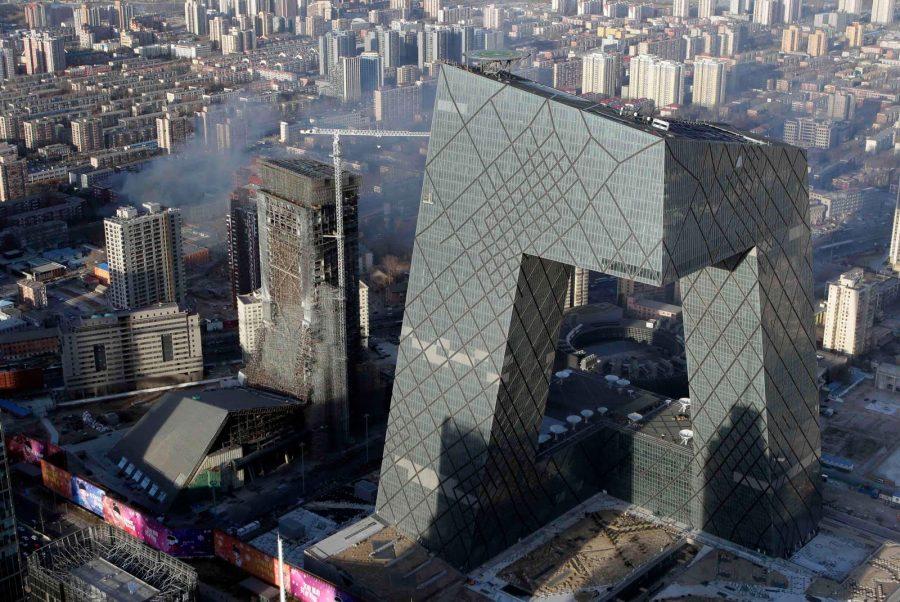 Небоскреб Пекинские штаны