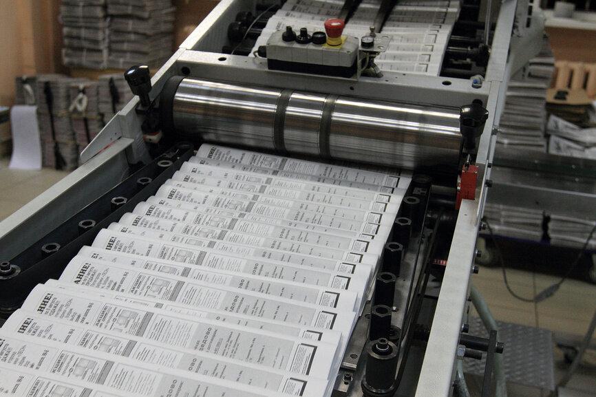 Производство газет