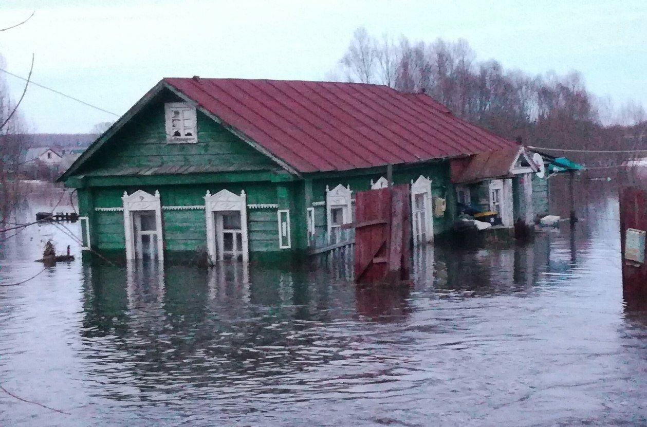 Затопленная местность