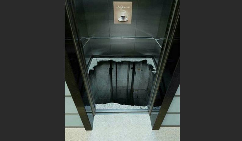 Лифт без дна