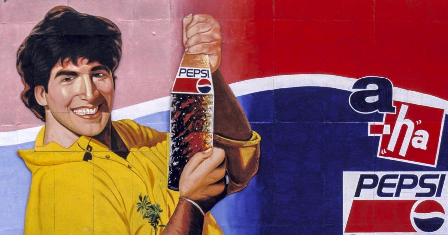 Пепси на Филиппинах
