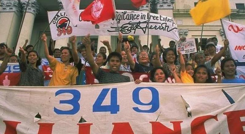 Протесты на Филиппинах