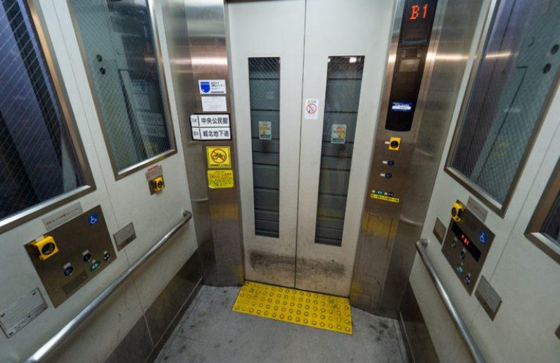 Лифт в Японии