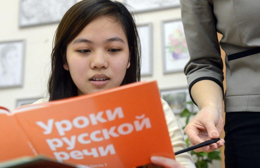 Изучать русский язык