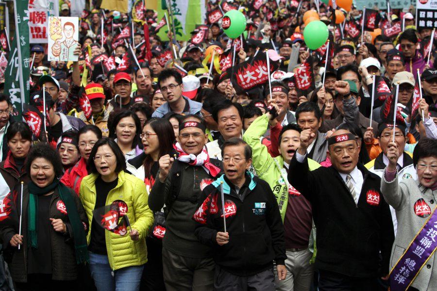 Жители Тайваня