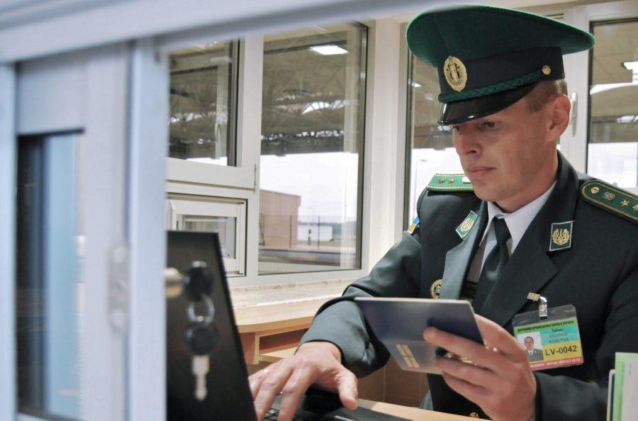 Сотрудник пограничной службы