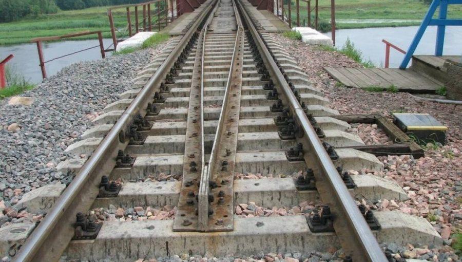 Железно-дорожный мост