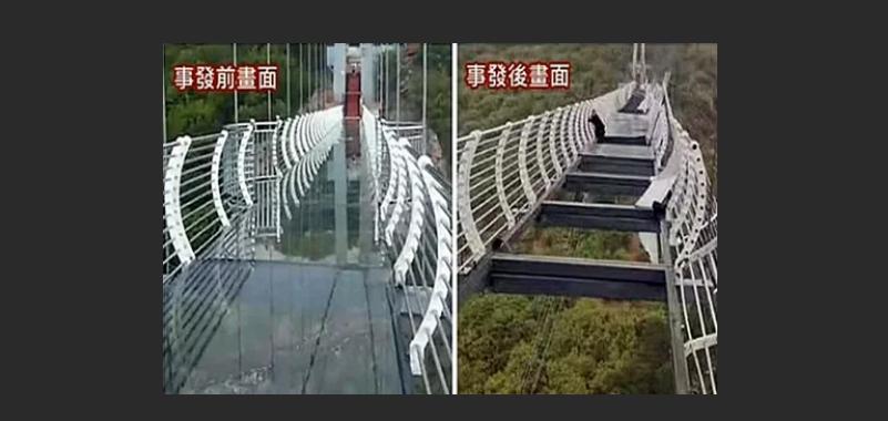Стеклянный мост в городе Лунцзин