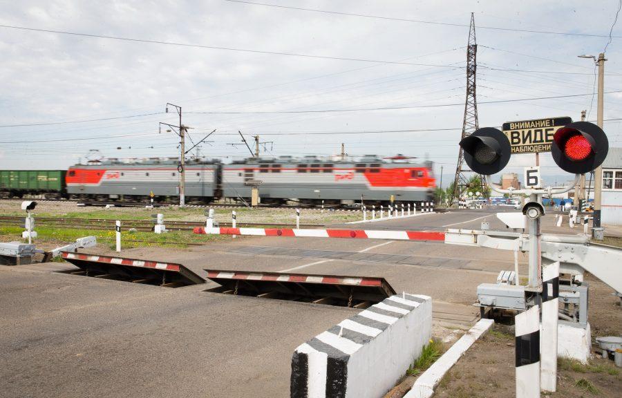 Железно-дорожный переезд
