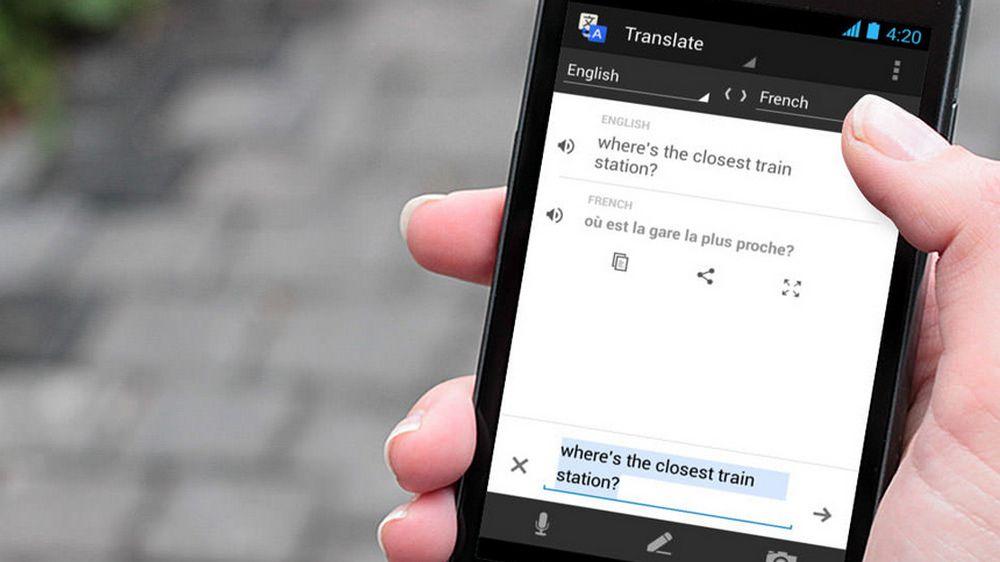 Онлайн-переводчик