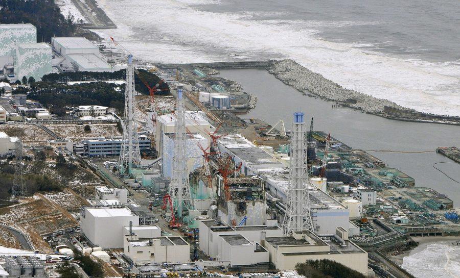 АЭС Фукусима-1