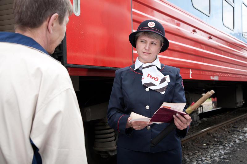 Проводники поездов