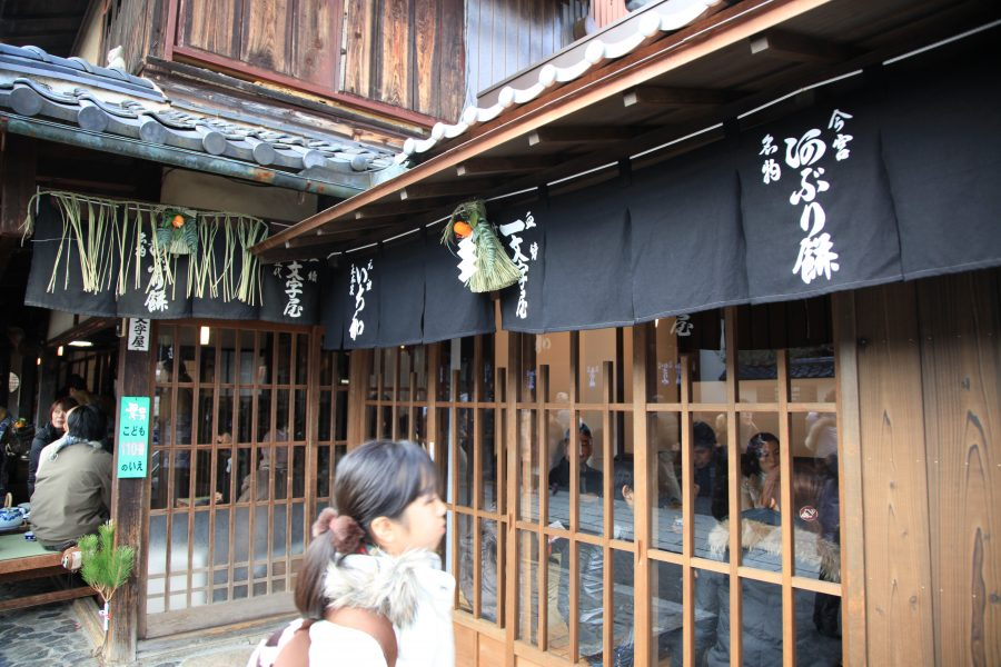 Кафе Ichimonjiya Wasuke