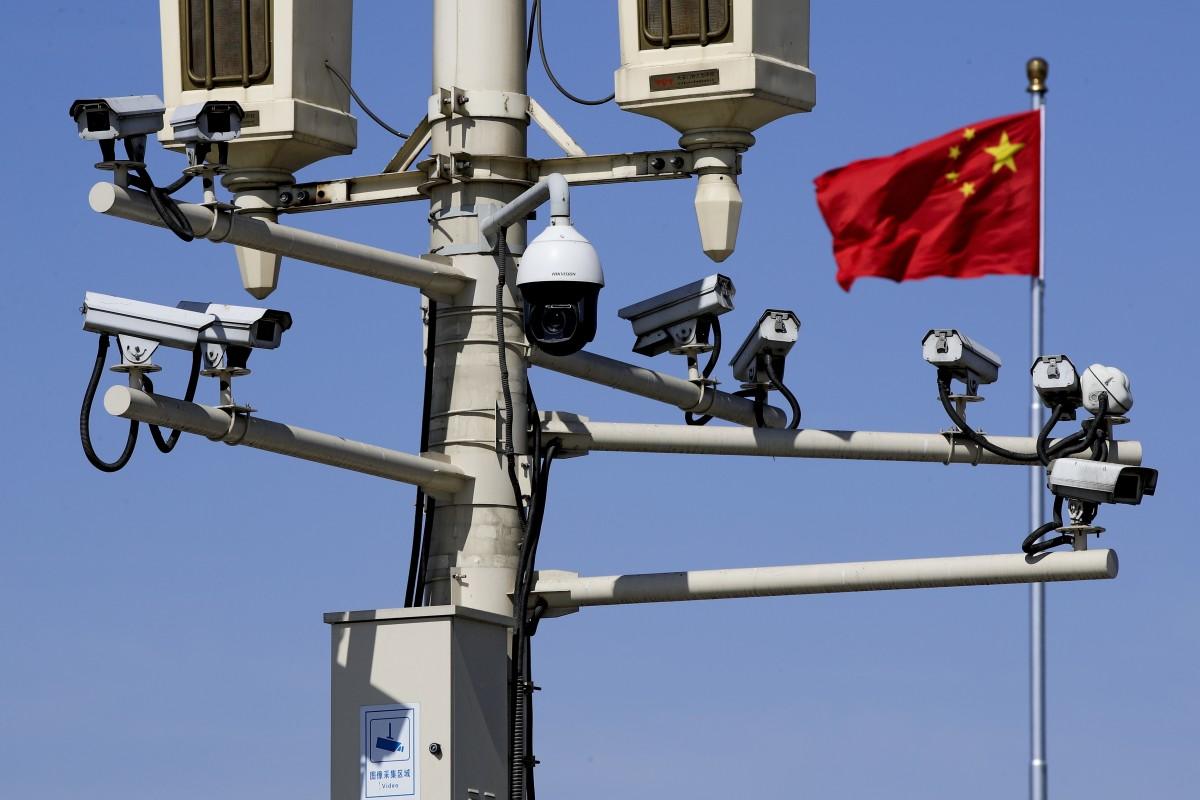 Камеры видеонаблюдения в Китае