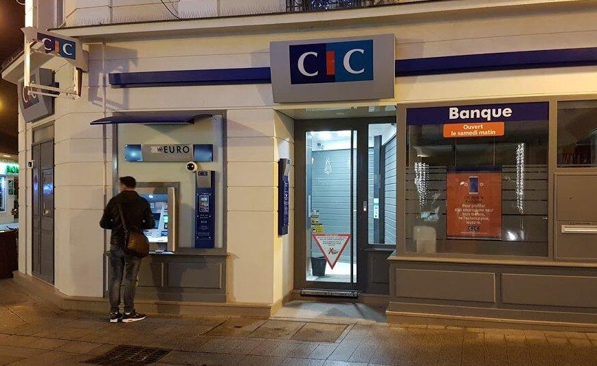 Банкоматы во Франции