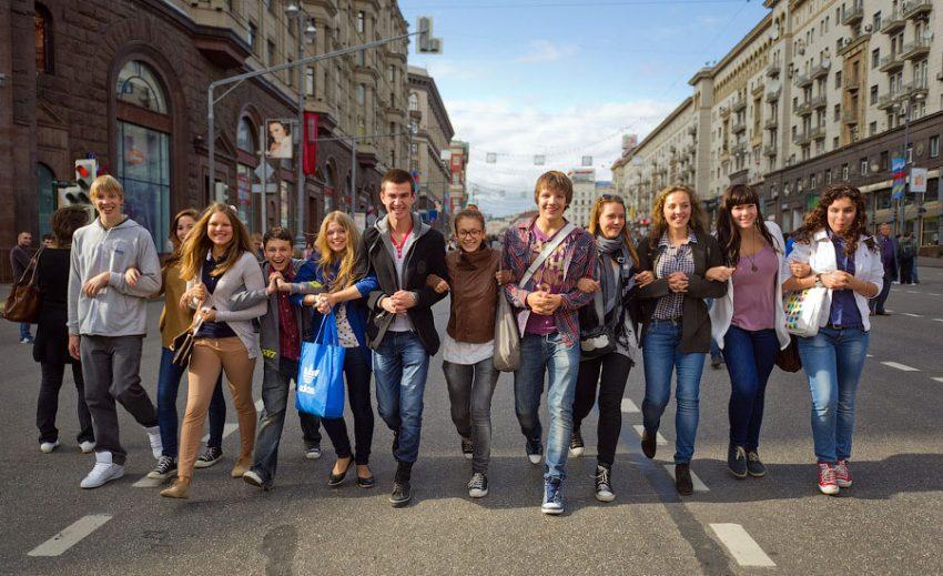Молодежь в городе