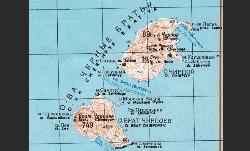 Острова на карте